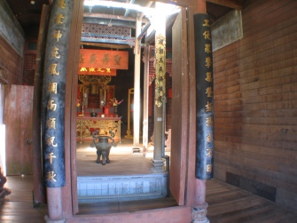 Inside the Chinese Temple, in Atherton, Tropical North Queensland.