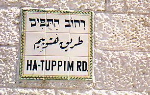 Being from a country like Australia, I was fascinated by the tri-lingual signs