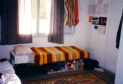 My room on the kibbutz