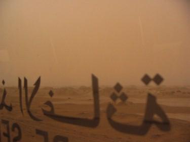 Saharan sandstorm.